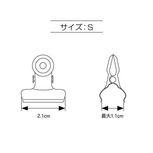 清原 クリップS 8個入 BM01-15 【参考画像3】