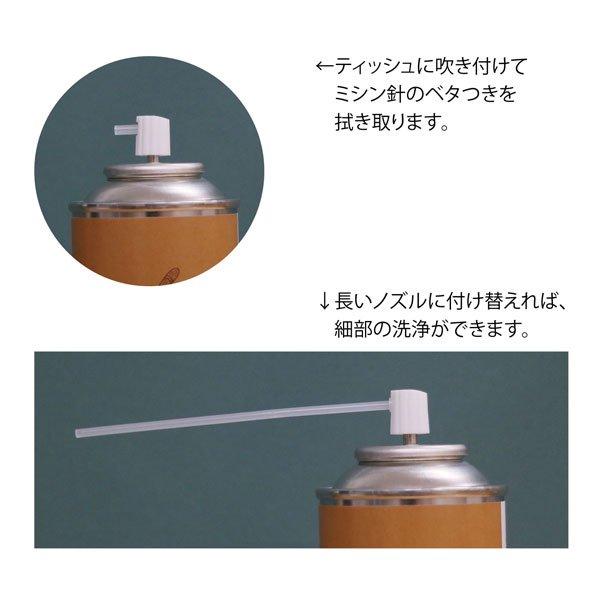 清原 クリアクリーナー BM01-30 【参考画像2】