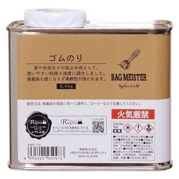 清原 ゴムのり 0.4kg BM01-16