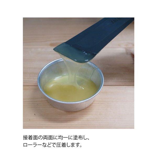 清原 ゴムのり 0.4kg BM01-16 【参考画像2】