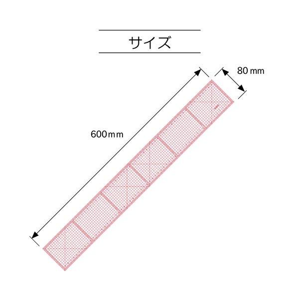 清原 カッティング定規60cm BM01-02 【参考画像2】
