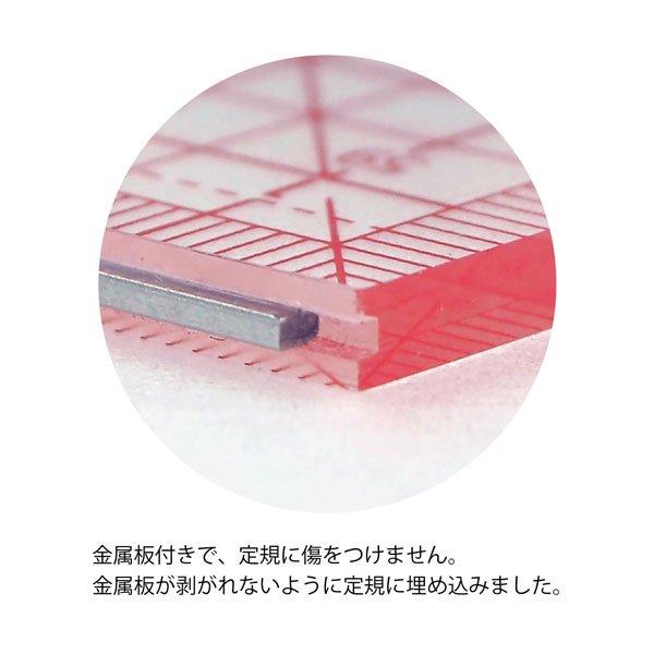清原 カッティング定規60cm BM01-02 【参考画像3】
