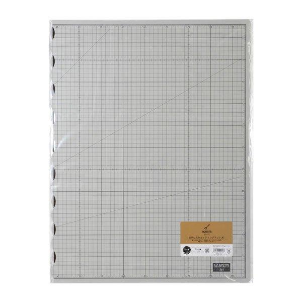 清原 折りたたみカッティングマット A1 BM01-03 【参考画像2】