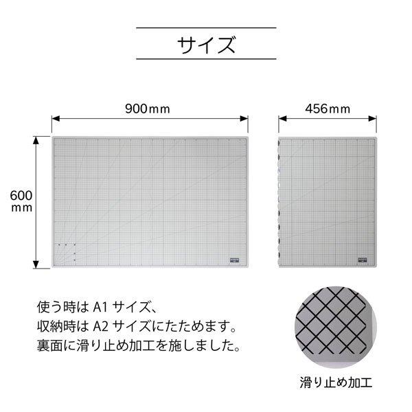 清原 折りたたみカッティングマット A1 BM01-03 【参考画像3】
