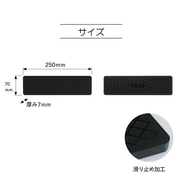 清原 パンチマット BM01-04 【参考画像3】
