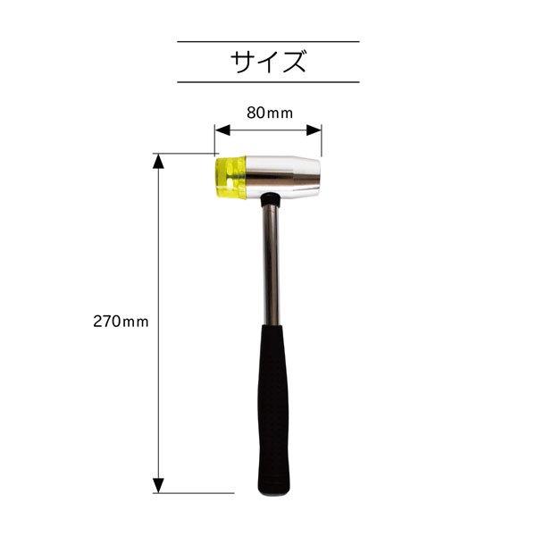 清原 コンビハンマー BM01-09 【参考画像3】