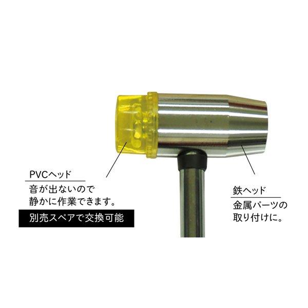 清原 コンビハンマー BM01-09 【参考画像4】