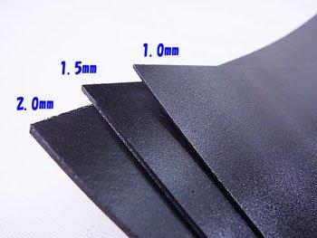 ジャスミン ベルポーレン バッグ用底板 黒 1.0mm