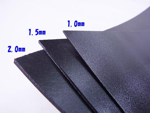 ジャスミン ベルポーレン バッグ用底板 黒 1.0mm 【参考画像1】