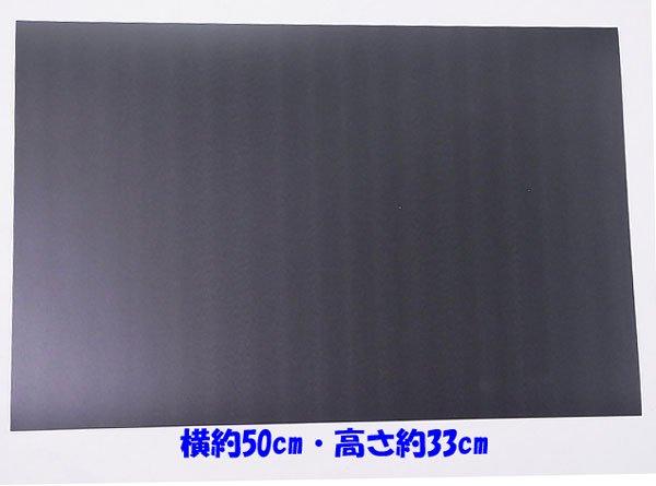 ジャスミン ベルポーレン バッグ用底板 黒 1.0mm 【参考画像2】