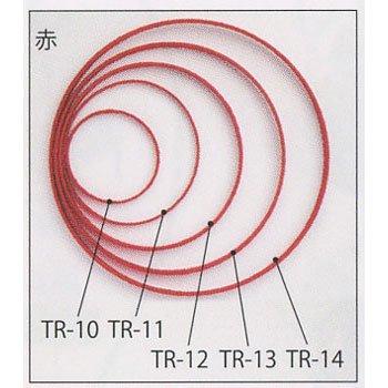 パナミ リング 赤 25cm TR-13