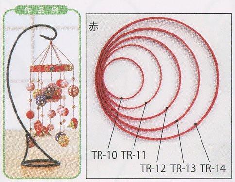 パナミ リング 赤 25cm TR-13 【参考画像1】
