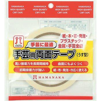 ハマナカ 高性能手芸用両面テープ うす型 10mm幅 H464-102 6個セット