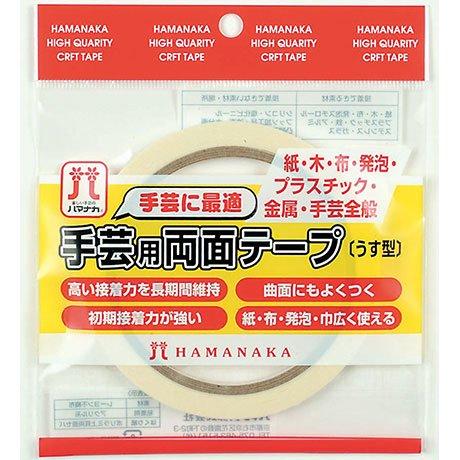 ハマナカ 高性能手芸用両面テープ うす型 10mm幅 H464-102 6個セット 【参考画像1】
