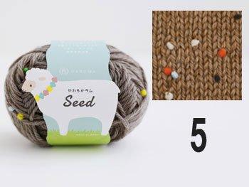 横田 ダルマ毛糸 やわらかラム Seed col.5