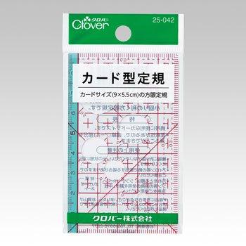 クロバー カード型定規 25-042
