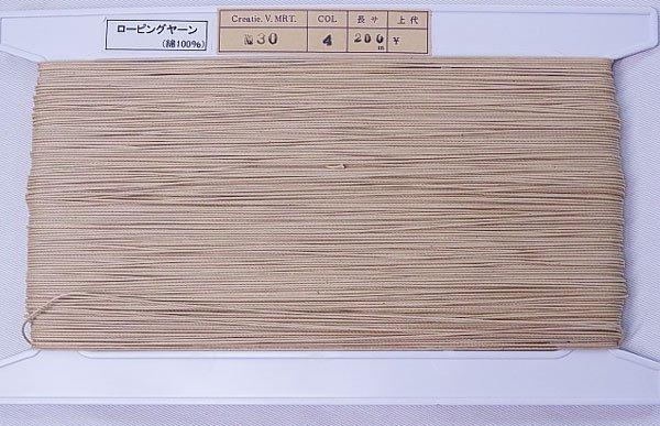 ロー引き紐 ローピングヤーン No30 col.4 ベージュ 太さ約1mm 【参考画像4】
