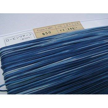 ロー引き紐 ローピングヤーン No50 col.CI 段染ブルー系 太さ約1.5mm