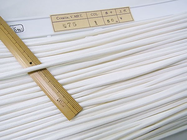 ロー引き紐 ローピングヤーン No75 col.1 白 太さ約3mm 【参考画像1】