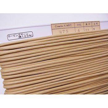 ロー引き紐 ローピングヤーン No75 col.4 ベージュ 太さ約3mm
