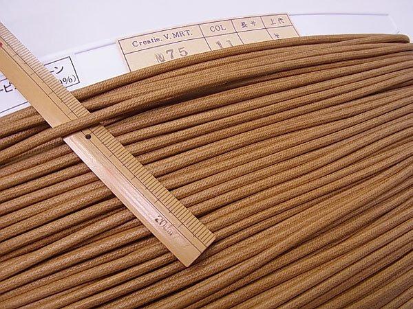 ロー引き紐 ローピングヤーン No75 col.11 薄茶 太さ約3mm 【参考画像1】
