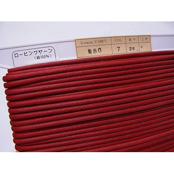ロー引き紐 ローピングヤーン No80 col.7 エンジ 太さ約4mm