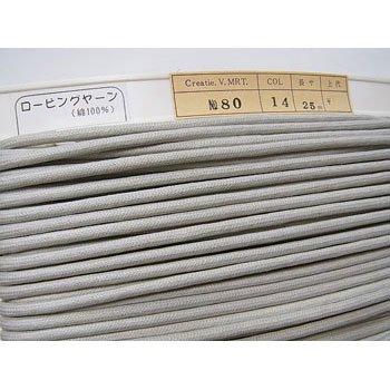 ロー引き紐 ローピングヤーン No80 col.14 ライトグレー 太さ約4mm