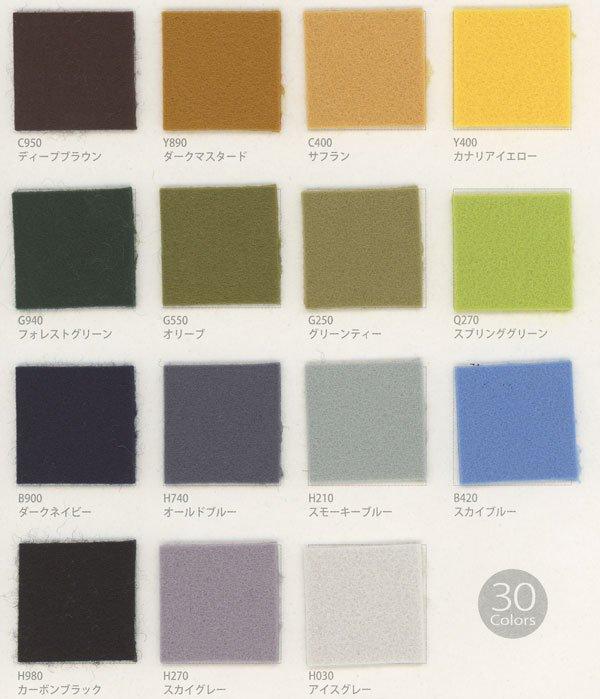 サンフェルト ピュアウール 100 30色セット 【参考画像3】