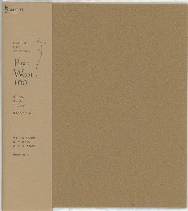サンフェルト ピュアウール 100 30色セット 【参考画像5】