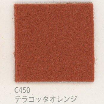 サンフェルト ピュアウール 100 col.C450 テラコッタオレンジ