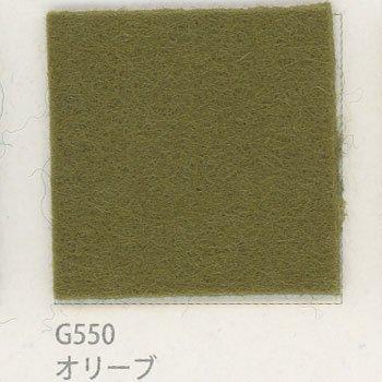 サンフェルト ピュアウール 100 col.G550 オリーブ