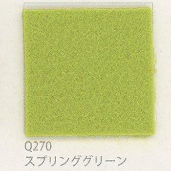 サンフェルト ピュアウール 100 col.Q270 スプリンググリーン