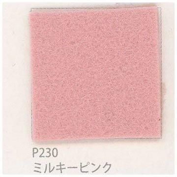 サンフェルト ピュアウール 100 col.P230 ミルキーピンク