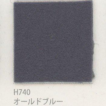 サンフェルト ピュアウール 100 col.H740 オールドブルー