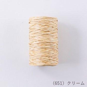 メルヘンアート 樹皮もどき 80m col.651 クリーム 3個セット