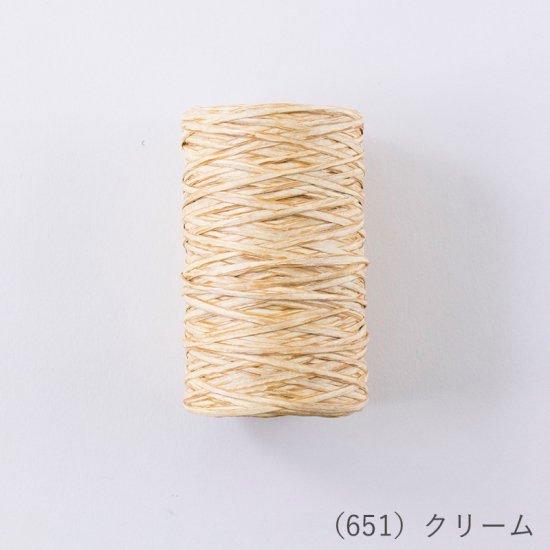 メルヘンアート 樹皮もどき 80m col.651 クリーム 3個セット 【参考画像1】