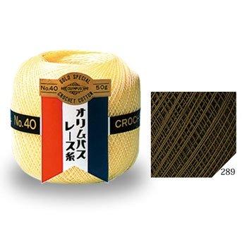 オリムパスレース糸 金票 40番 col.289 1箱(3玉入x50g)