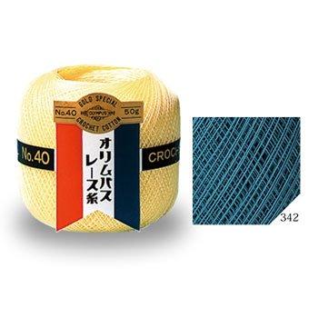 オリムパスレース糸 金票 40番 col.342 1箱(3玉入x50g)