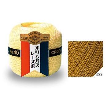 オリムパスレース糸 金票 40番 col.582 1箱(3玉入x50g)