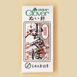 小ちゃぼ 【クロバー 木綿針】 11-011