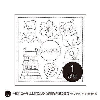 オリムパス 花ふきん 布パック JAPAN H-1080
