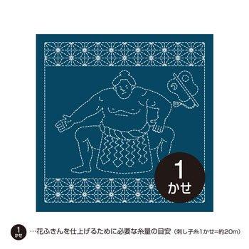オリムパス 花ふきん 布パック 相撲 力士 藍 H-2083