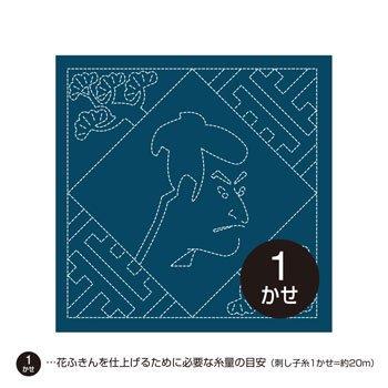 オリムパス 花ふきん 布パック 浮世絵 役者 藍 H-2085