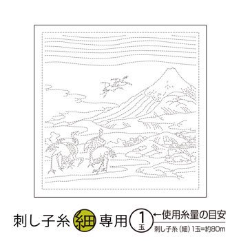 オリムパス 花ふきん 布パック 相州梅沢左 白 H-1095