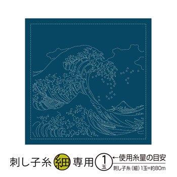 オリムパス 花ふきん 布パック 神奈川沖浪裏 藍 H-2094