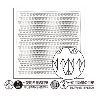 オリムパス 花ふきん 布パック 鶴 白 H-1087