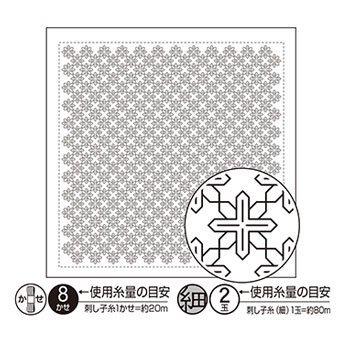 オリムパス 花ふきん 布パック 鉄線 白 H-1089