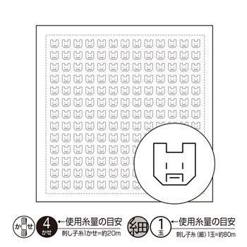 オリムパス 花ふきん 布パック クマ 白 H-1091