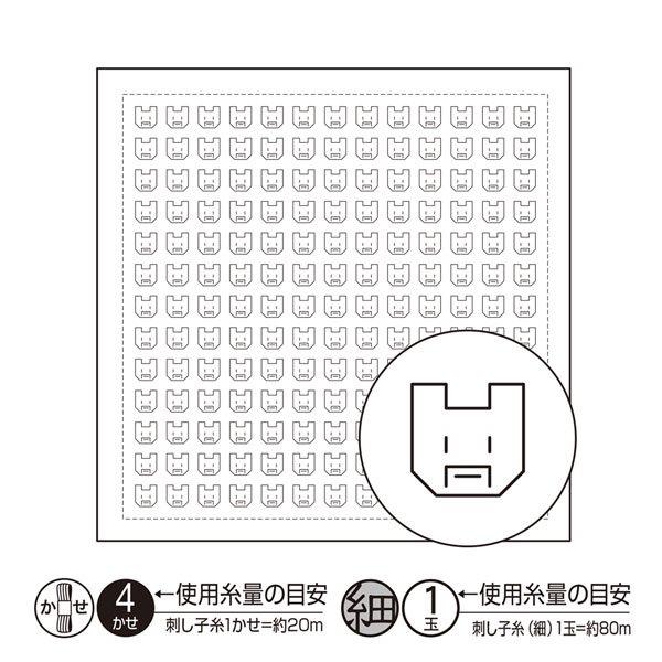 オリムパス 花ふきん 布パック クマ 白 H-1091 【参考画像1】