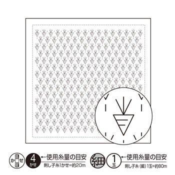 オリムパス 花ふきん 布パック ニンジン 白 H-1092